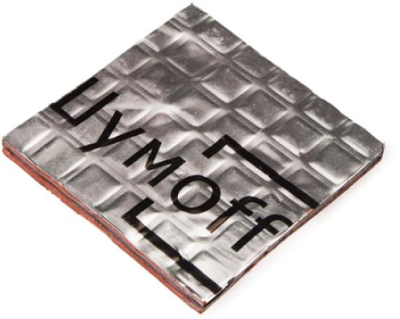 Вибропоглощающие материалы Шумофф в Саратове